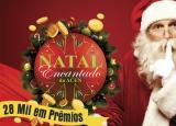 Promoção Natal Premiado da Acen terá sorteio de R$ 28 mil em dinheiro (Foto: Divulgação)